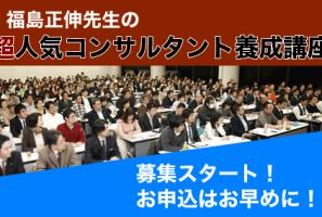 fukushima201512