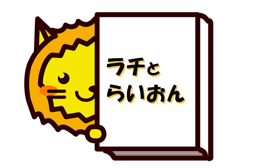 201501108