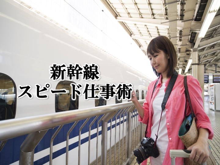 問題 集 でき た 新幹線 ごっこ 【Tiktok】30分耐久問題集できた〜!新幹線ごっこ〜!にゃにゃんぱ...