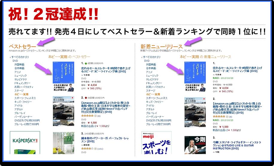 news2_